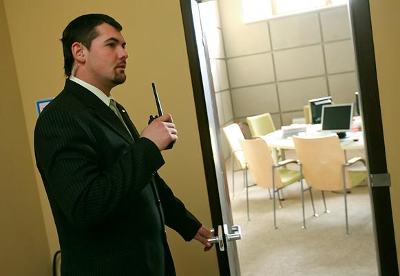 Система охраны офиса